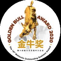 The Golden Bull Award 2020