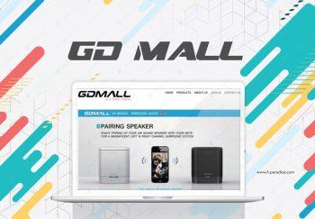 GD-mall